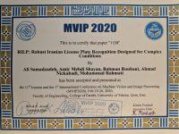 MVIP_2020
